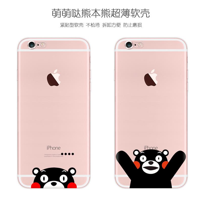 雪奈儿 苹果6s手机壳5s熊本熊可爱se卡通iphone7 plus