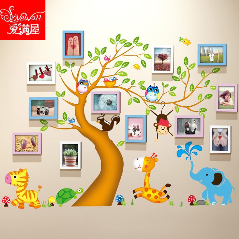 12框7寸实木质相框墙儿童房幼儿园装饰照片墙欢乐树创意相片墙