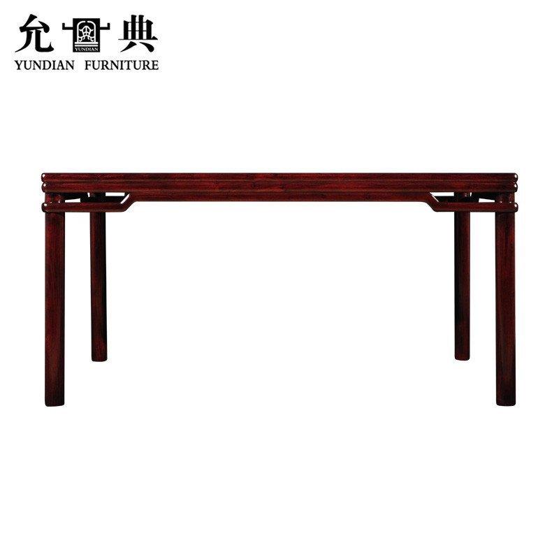 允典红木家具 花梨木明式长餐台