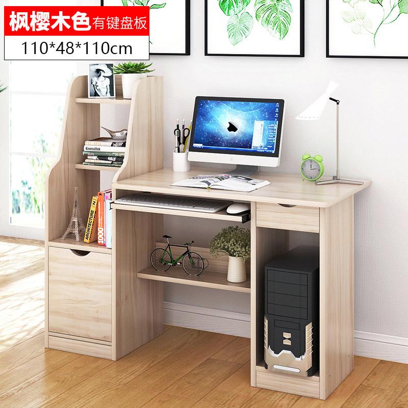 百里香 电脑桌 简易台式电脑桌台式桌家用写字台带书柜组合桌简约办公