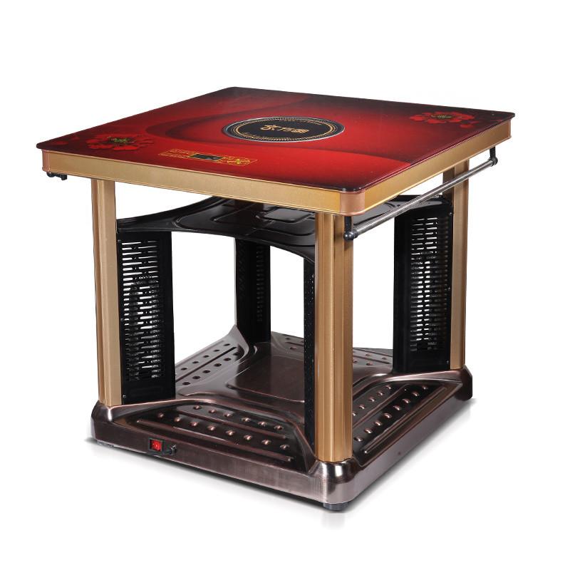 京方圆 多功能电暖桌取暖桌家用电暖炉烤火桌烤火炉电