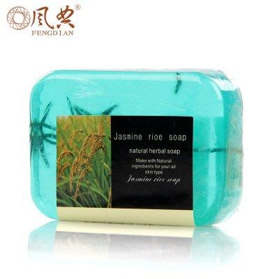 【買2送1】風典茉莉香米植物精油皂90克 精油手工皂護膚補水精油皂沐浴潔面香皂
