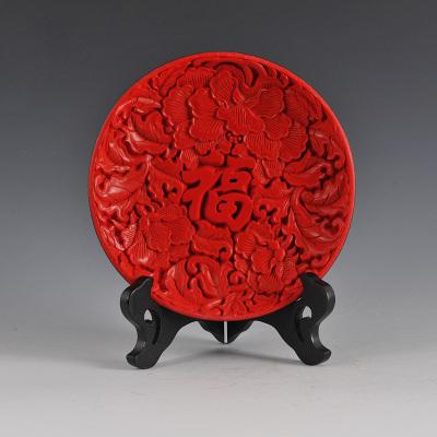 """中工美 工藝品 禮物 漆器盤""""福字"""" 家具擺件 禮品"""