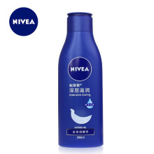 妮维雅深层润肤乳液200ml补水保湿滋润男女士身体护理嫩白身体乳
