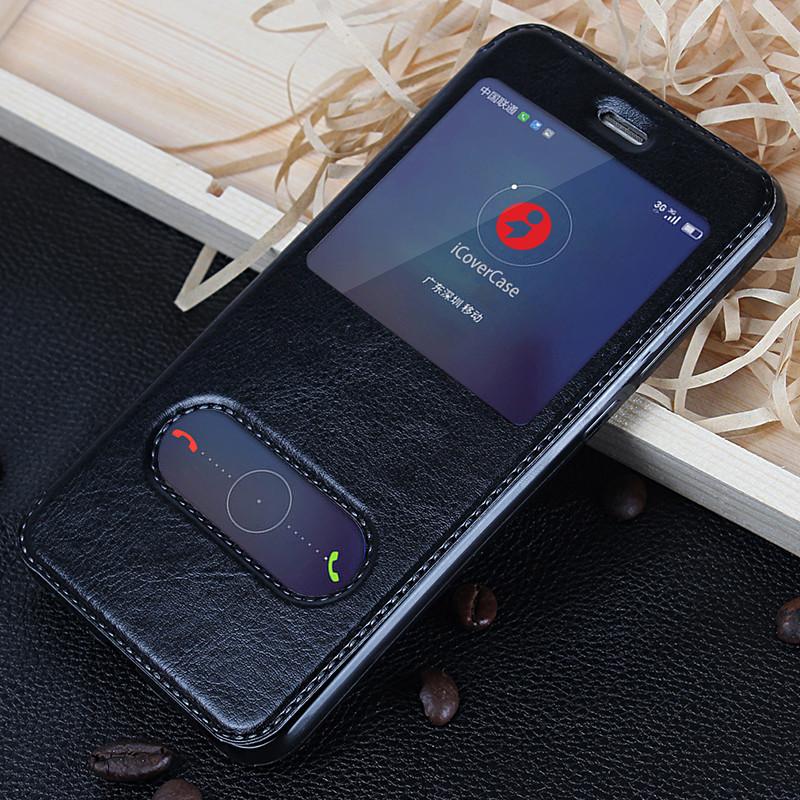 icovercase华为荣耀8青春版手机壳手机套防摔皮套适用于荣耀8青春版图片