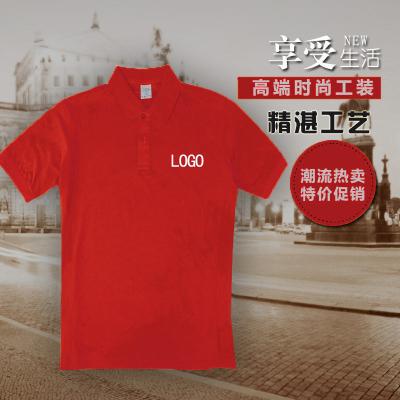 (非苏宁工装款预售)帮客材配 spine line新款夏季工装红色短袖(舒适款)