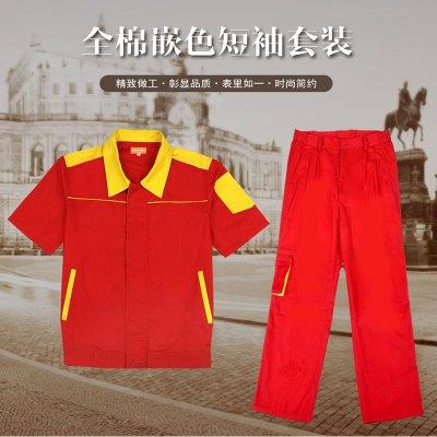 (非苏宁工装款预售,下单30天之内发货)帮客材配 spine line新款夏季红色全棉套装