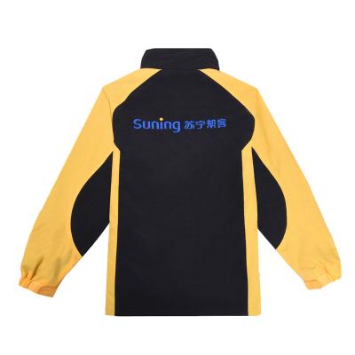 幫客材配 spine line蘇寧幫客冬季可脫卸雙層工裝(黑電)354元/組(3件)可以備注不同型號。