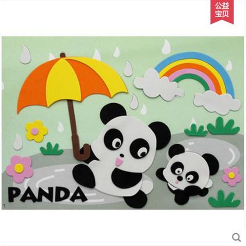 黑妞宝贝贴画 大号动物立体贴画贴纸幼儿童手工制作材料玩具 熊猫