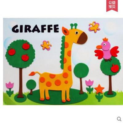 黑妞宝贝贴画 大号动物立体贴画贴纸幼儿童手工制作材料玩具 孔雀