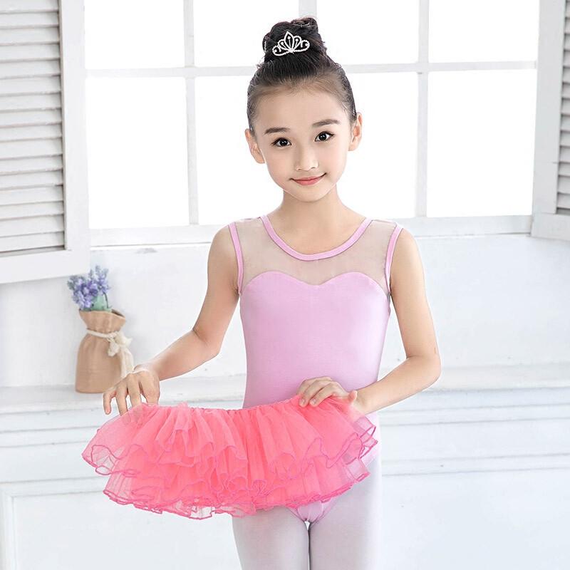 儿童舞蹈服女童练功服吊带芭蕾舞蹈衣服夏季女孩跳舞形体服装考级粉色