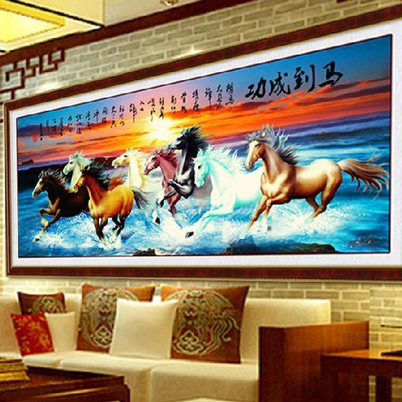 八匹马十字绣八骏图大幅新款客厅2米满绣 图案大全孚日【丝线满绣】1.