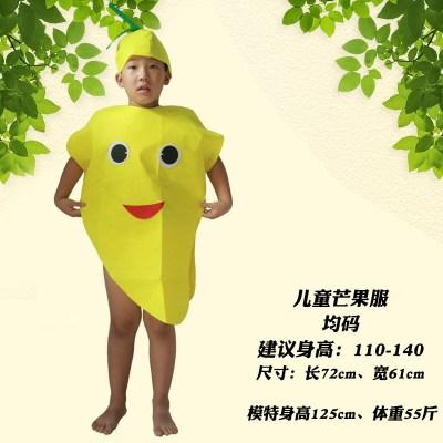 圣诞服儿童水果蔬菜演出服环保衣服儿童手工亲子走秀动物服装 儿童