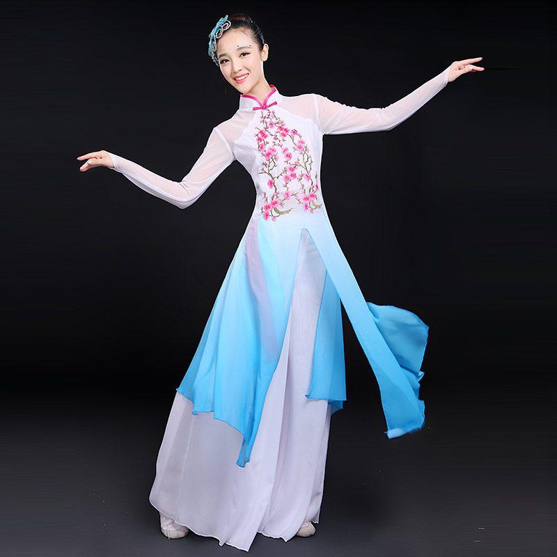2016新款民族舞蹈服装梅花颂古典舞秧歌服团体演出服