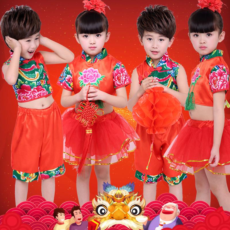 六一儿童演出服男女童表演服装幼儿园民族跳舞衣服秧歌服舞蹈服夏