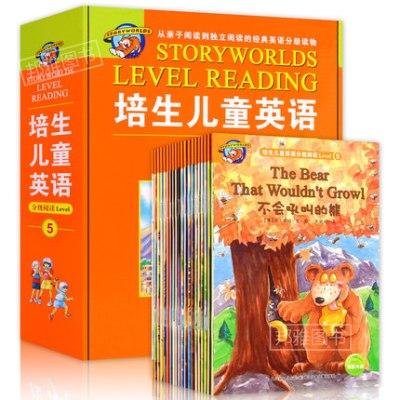 包郵 培生兒童英語分級閱讀Level5盒裝20冊 從親子閱讀到獨立閱讀的經典英語分級讀物 6-8-12歲兒童啟蒙