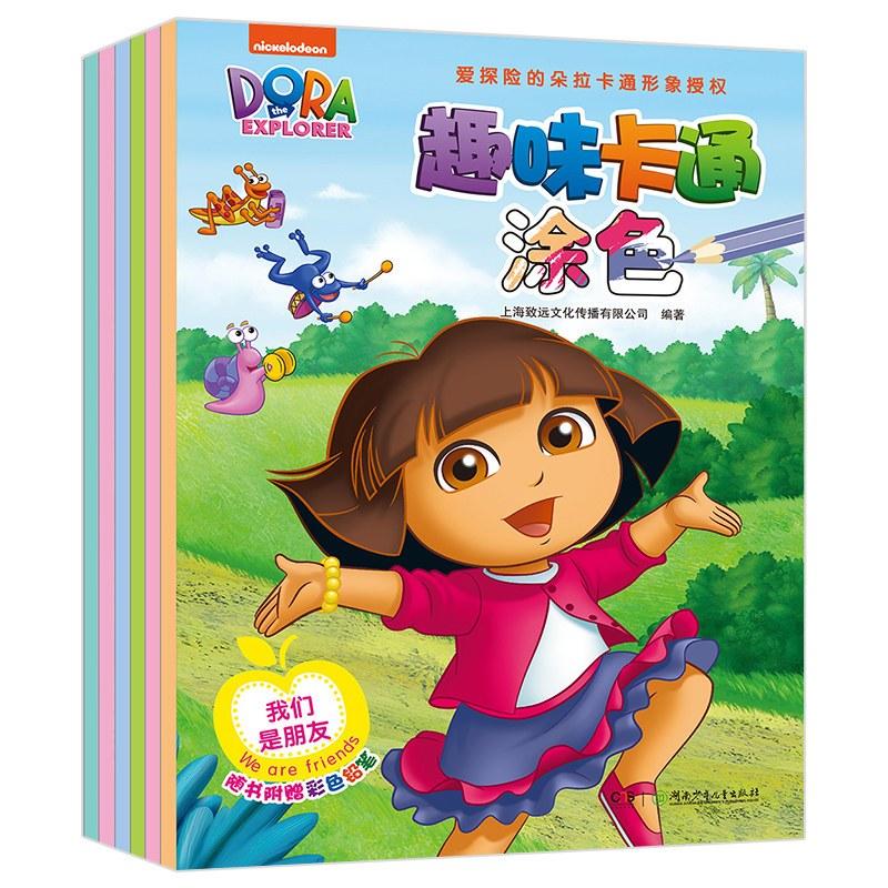 卡通涂色 简笔画3-6岁儿童图画书 幼儿画画启蒙早教培养动手动脑能力