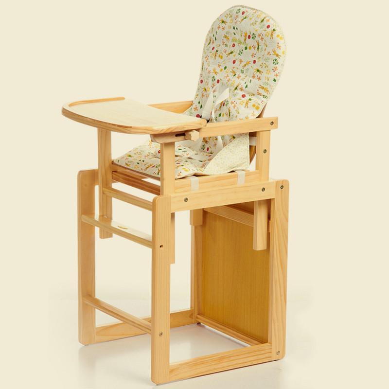 乐邦尼 男女儿童环保实木餐椅多功能二合一婴儿餐椅宝宝长方形餐桌椅