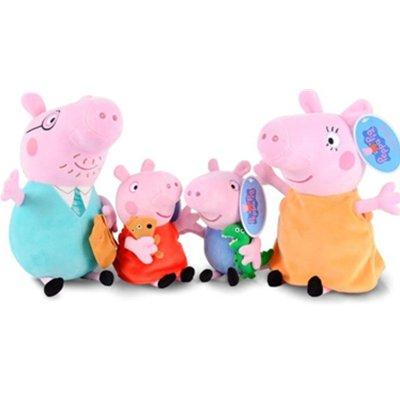 小猪佩琪毛绒玩具公仔粉红猪小妹玩偶 小猪佩奇 佩琪乔治生日礼物