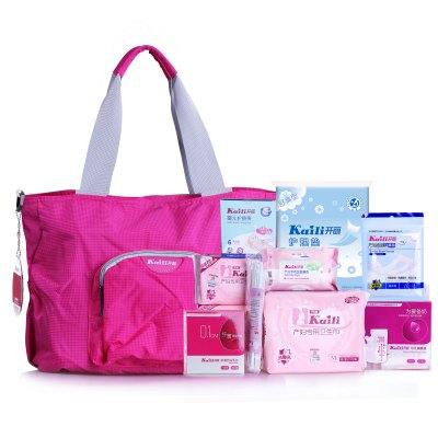 开丽 孕妇多功能待产包套装 产妇卫生巾入院套装 月子用品全套产后必备