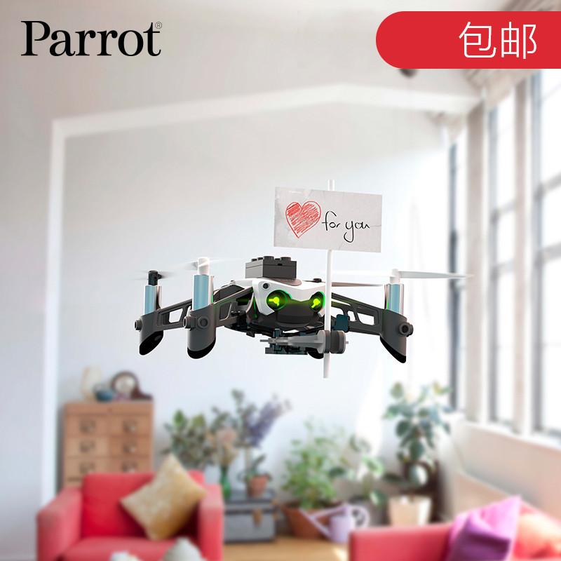 无人机遥控飞机玩具bb机控制
