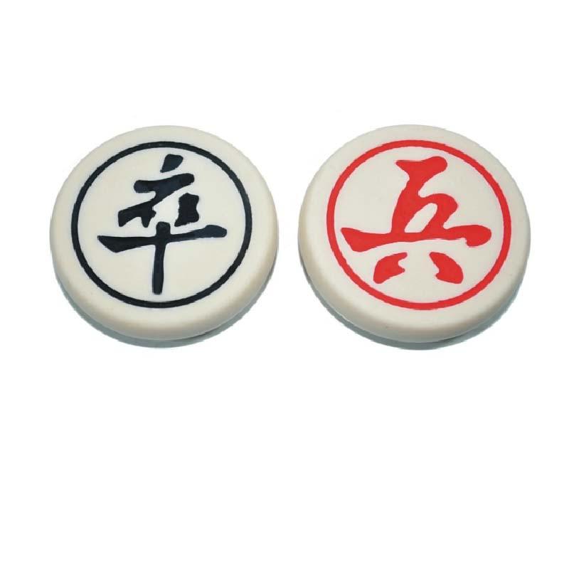 中国象棋 象棋 4cm直径加重中号 雕刻版棋子