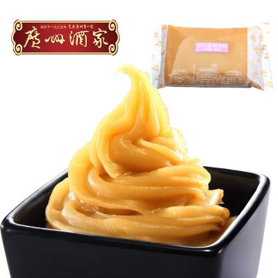 广州酒家 纯白莲蓉馅料 月饼冰皮粽子馅料 汤圆青团馅面包馅料