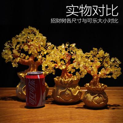 黄水晶招财树摇钱树创意家居装饰品客厅办公室电视柜小摆件