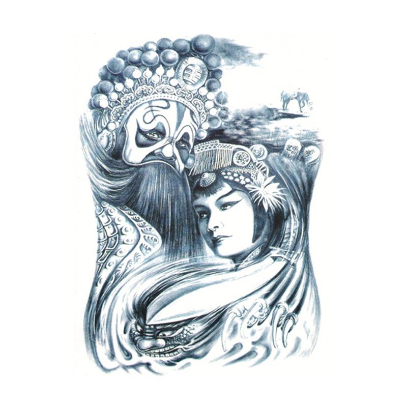 静闲居 纹身贴防水男女通用蓝色花旦纹身纸 霸王虞姬大图花臂纹身贴