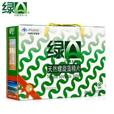 共600片】綠A天~然螺旋藻精片 0.5g*12片*25袋*2筒禮盒裝 綠A20年值得信賴