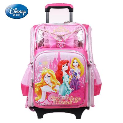 迪士尼(Disney)拉桿書包學生護脊背包兒童可拆卸拉桿減負雙肩包6317