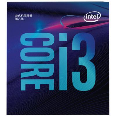 英特尔(Intel)i3 8100 第八代酷睿 四核四线程 3.60GHz LGA1151 盒装 CPU 处理器