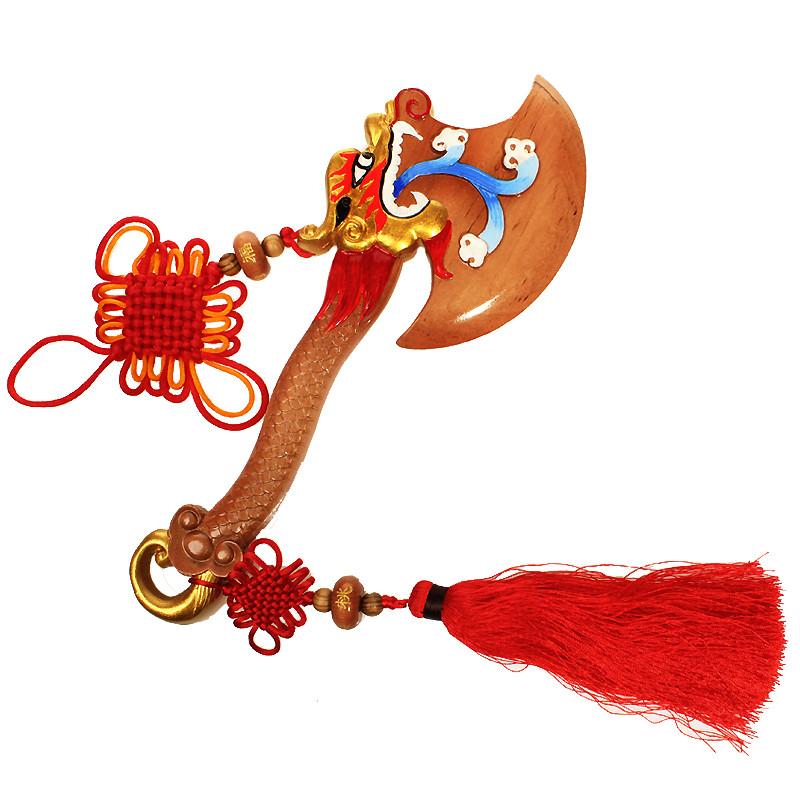 吟秀 风水天然桃木龙头斧子挂件精品木雕斧头风水挂饰