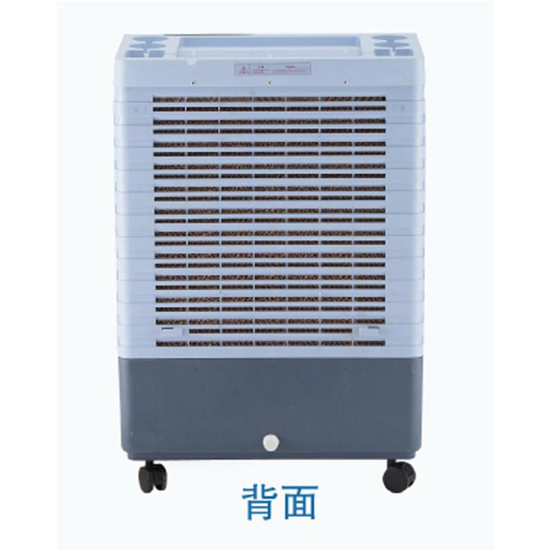 餐厅奶茶店客厅制冷水空调扇蒸发式冷风机移动空调扇
