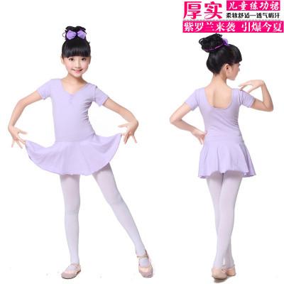 尚誓 幼儿童舞蹈服装女童纯棉长短袖表演出服芭蕾舞蹈裙练功服 粉色