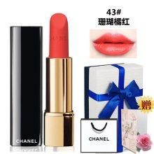 Chanel香奈儿口红唇膏女士丝绒系列保湿光泽滋润 3.5g 43# 珊瑚橘红