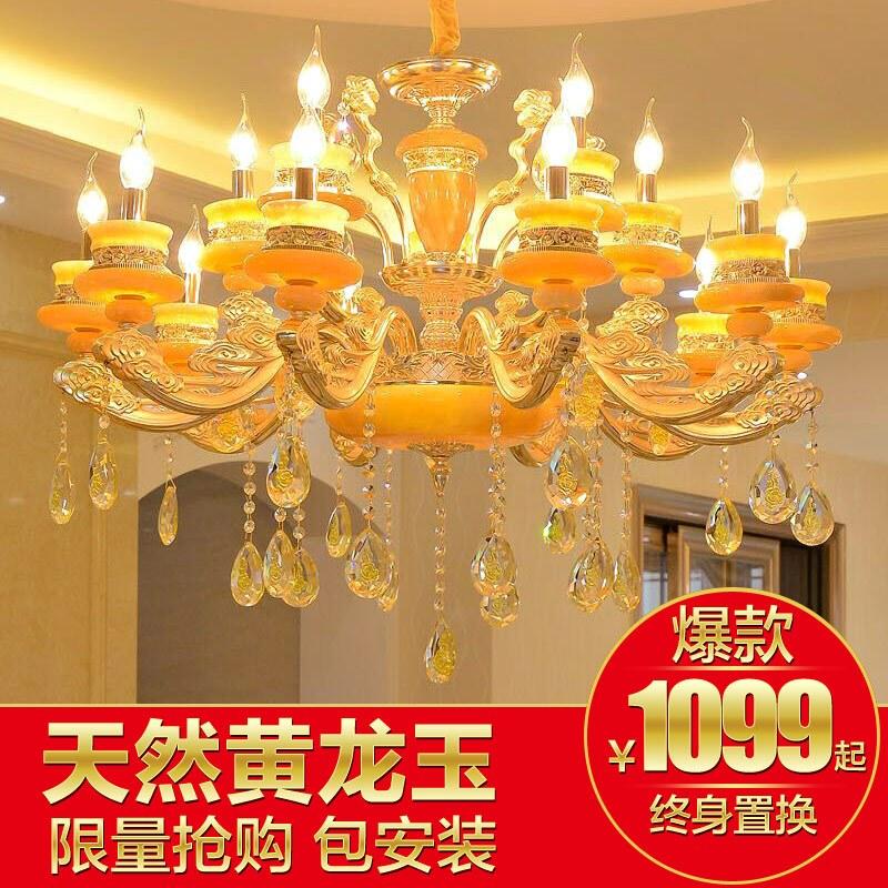 爱灯堡天然玉石水晶吊灯欧式锌合金黄龙玉吊灯客厅卧室餐厅灯具
