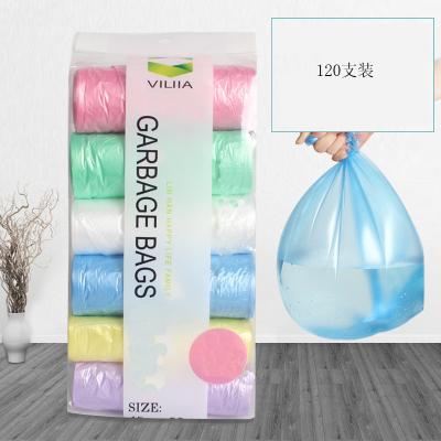 秀净 6卷120只 塑料袋拉连卷加厚彩色垃圾袋 断点式垃圾袋