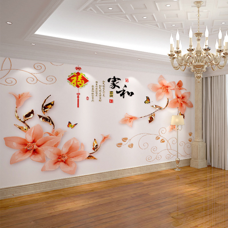 卡茵 中式家和客厅电视背景墙壁画 影视墙创意定制墙纸 卧室墙壁纸图片