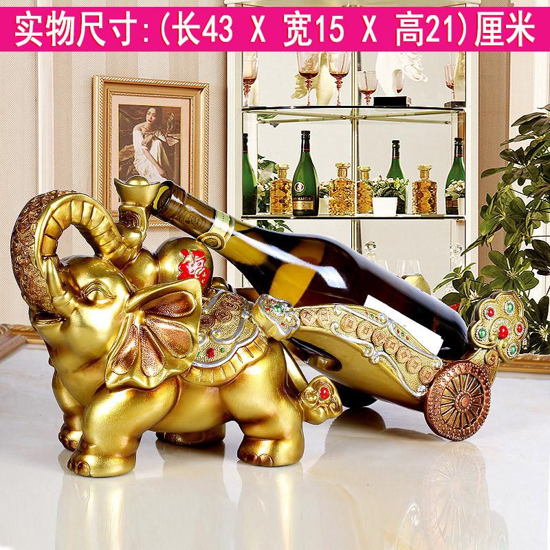 欧式客厅酒柜装饰品 葡萄酒瓶架 酒店装饰摆件 礼物-象背拖福金色