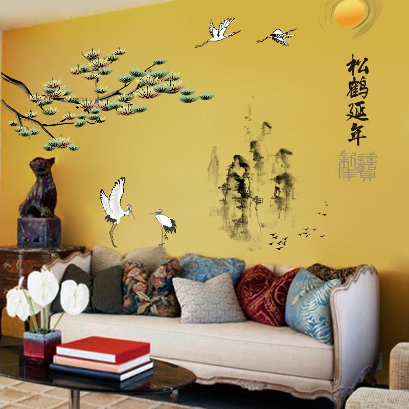 卧室客厅装饰贴 电视背景墙布置贴画 松鹤延年贴纸 山水字画墙贴纸
