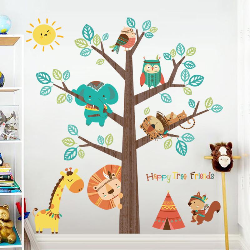 大号卡通贴画儿童房卧室装饰品可爱动物树墙贴纸幼儿园墙壁自粘贴纸画