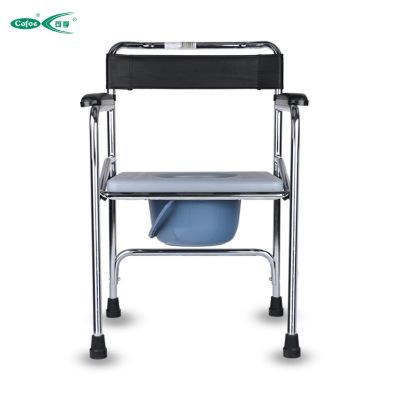 可孚坐便椅zc066 加厚钢管防滑洗澡椅 老人孕妇折叠可伸缩带便桶Cofoe
