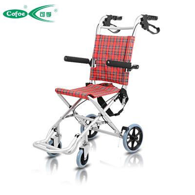 可孚轮椅折叠轻便飞机轮椅车铝合金儿童老人旅游代步车助行小轮轻便【飞机轮椅】轮椅残疾人出行手动轮椅小孩轮椅Cofoe