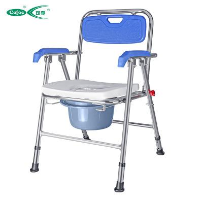 可孚ZC065坐便椅 老人坐便椅孕妇马桶凳折叠防滑带便盆加固洗澡椅坐便器 支持在线付款或就近苏宁实体店现金付款Cofoe