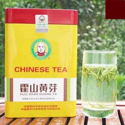 大別山霍山黃芽茶葉2019新茶明前茶黃茶200克
