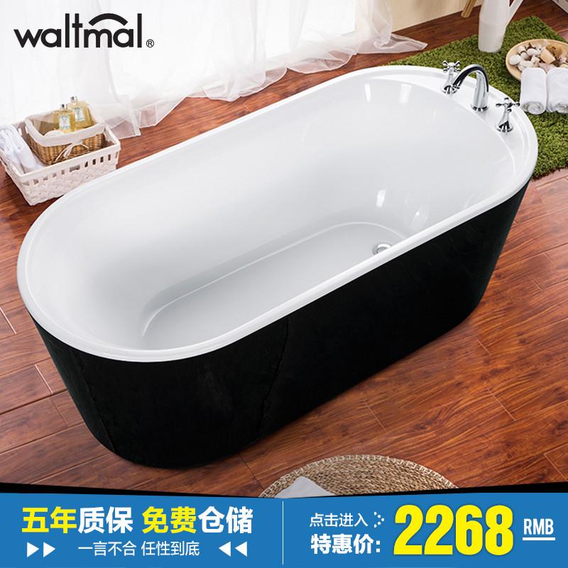沃特玛 浴缸独立式亚克力薄边浴缸 浴室浴盆1.6米黑白欧式浴缸
