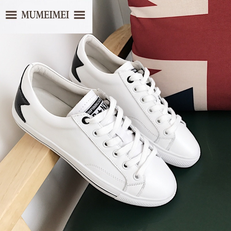 mum2017春季新款运动板鞋女时尚休闲鞋韩版五角星系带