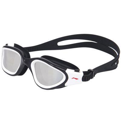 李宁 (LI-NING) 泳镜 男 女 防雾防水高清 游泳眼镜 大框镀膜游泳镜 成人舒适 LSJL627