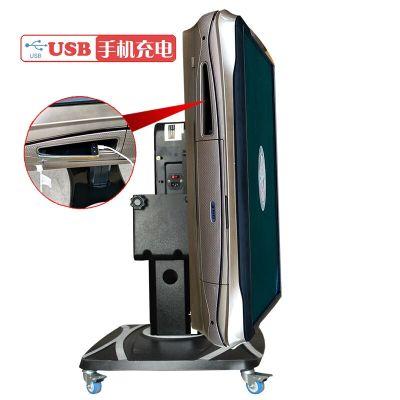 興樂全自動麻將機 可折疊 家用 棋牌室 麻將桌 靜音技術 USB手機充電
